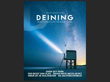 Deining magazine